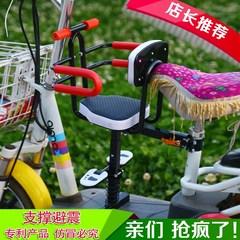 电动踏板电瓶车儿童前置自行车座椅通用安全宝宝座椅支撑脚踏减震