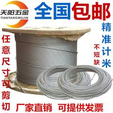 304 stainless steel soft steel wire rope 0.6mm0.8mm1mm1.2mm1.5mm2.5mm3mm4mm6mm10mm