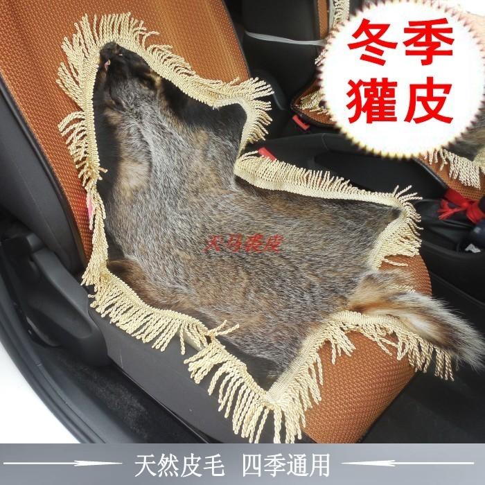 獾皮獾子皮坐垫汽车保健坐垫天然皮毛透气四季通用沙发坐垫保暖