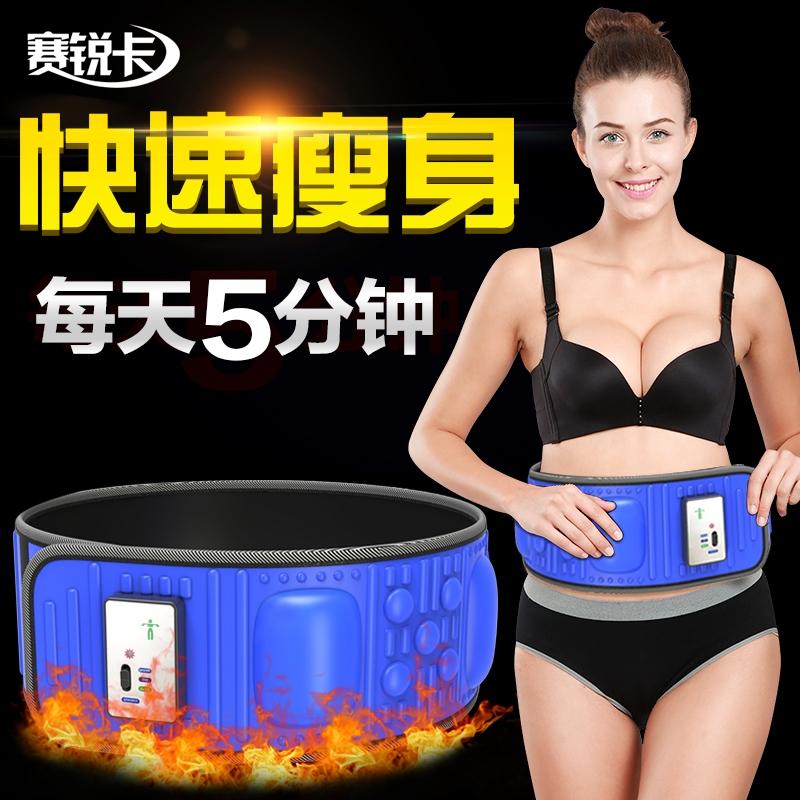 强力甩脂减肥机收腹瘦腰按摩减肚子大腿懒人震动抖抖机男女用正品