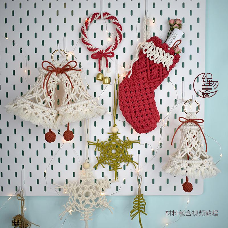 织物美铺手工编织圣诞挂饰圣诞袜 圆环铃铛diy材料包挂毯壁毯壁饰