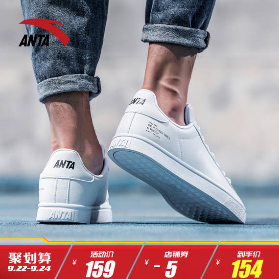 An pedal shoes men's shoes 2018 new students trend low to help casual white shoes white sports skate shoes men