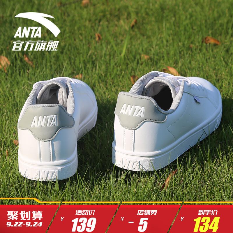 安踏情侣板鞋男鞋女鞋新款低帮小白鞋男士休闲鞋运动鞋白色板鞋男