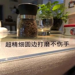 进口软玻璃加厚PVC透明水晶板餐桌垫防烫桌布书桌茶几课桌塑胶垫