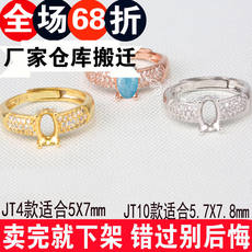 S925 sterling silver female models live ring care silver care oval beeswax jade jade ring empty drag silver ring care empty care