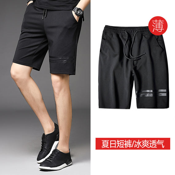Summer men's casual shorts sports loose trend five points speed dry breathable 5 points pants running large size half pants