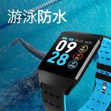 4代智能手环运动手表测血压医疗级安卓腕带手表游泳深度防水表