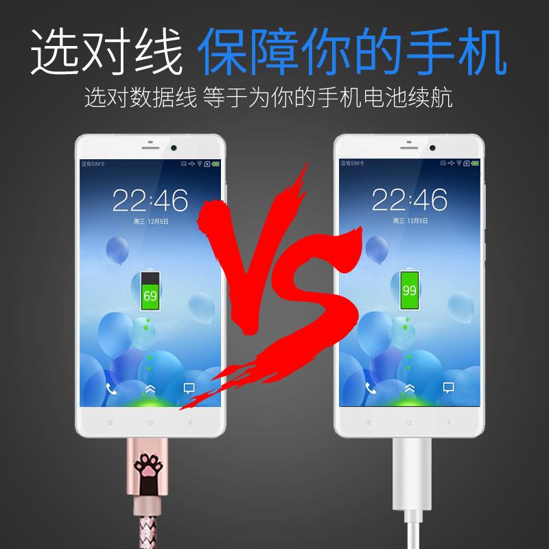 安卓数据线手机高速快充闪充原装正品usb充电器线适用oppo华为三星小米vivo酷派通用加长单头2米短