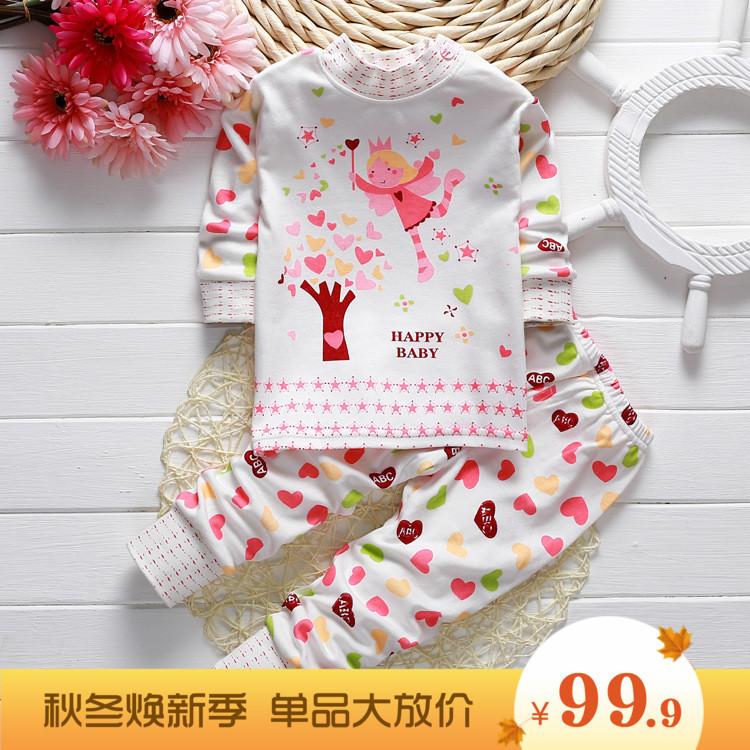 婴儿童 贴身纯棉内衣套装岁男童女童打底秋衣秋裤1-2-3-5-7岁宝宝