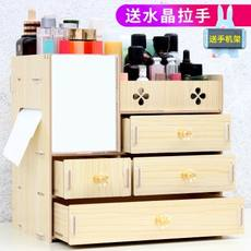 Wooden cosmetic stor...