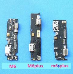 适用于金立M6 GN8003 M6Splus M6plus gn8002充电尾插小板 带座