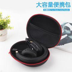 头戴耳机收纳包二代2.0头戴式solo2耳机盒3