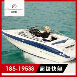 海辉 Crownline/科罗娜195SS美国超级游艇豪华运动房艇玻璃钢快艇