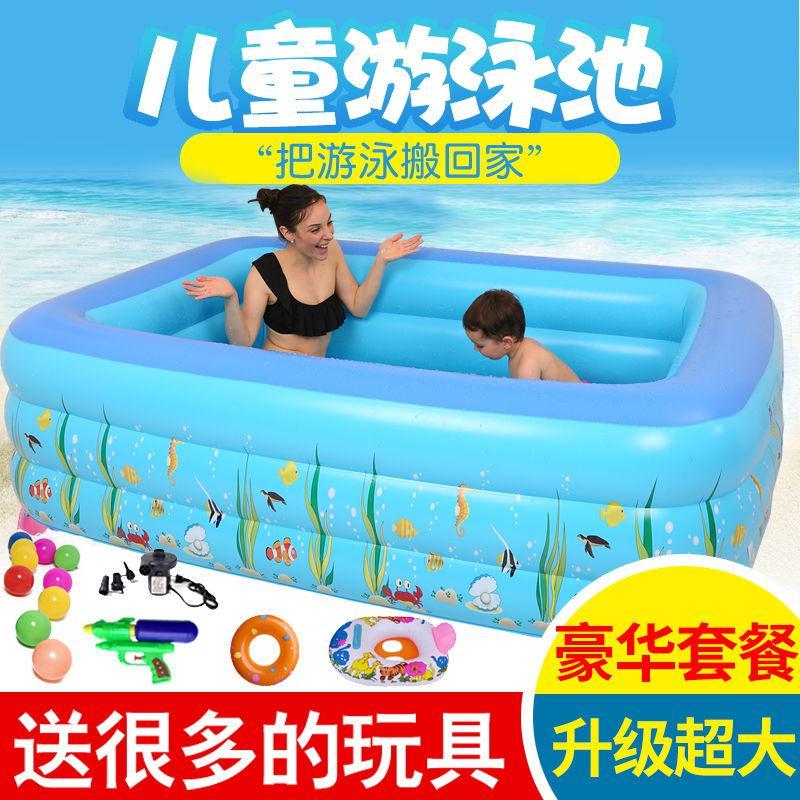 贝乐游加厚超大号庭用小孩家用充气游泳池婴儿童洗澡家庭宝宝泳池