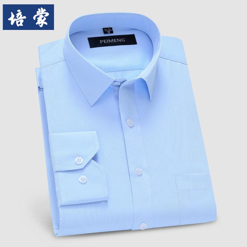 培蒙专柜正品秋季长袖衬衫男商务休闲韩版修身纯色上班工作服衬衣