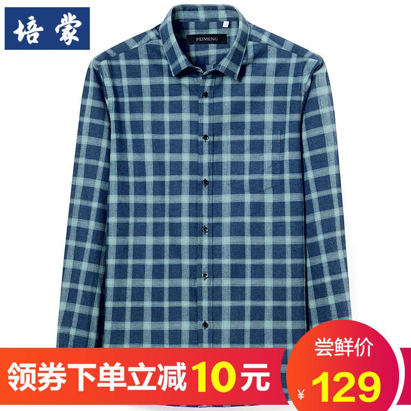 培蒙2019秋冬新款纯棉格子衬衫男修身中青年休闲长袖衬衣男士衬衫