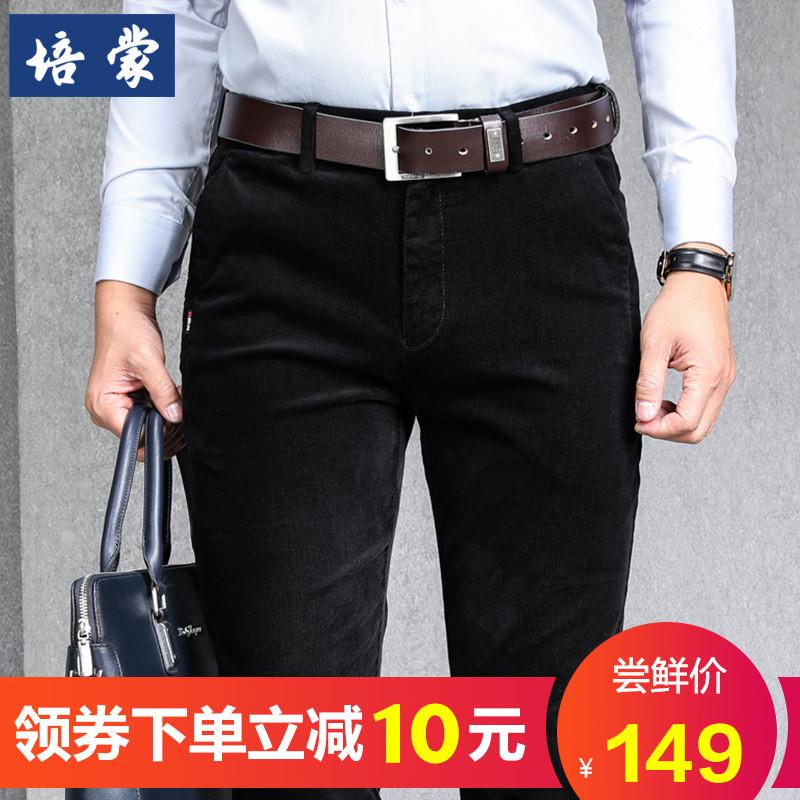 培蒙裤子男韩版潮流灯芯绒休闲裤商务休闲装超值好货运动长裤百搭