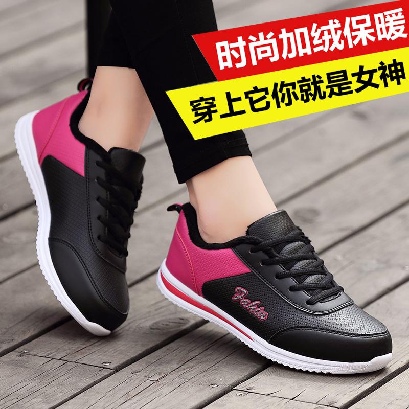 X0ANTA0C2019春秋新款加绒女鞋皮面女士运动休闲鞋女轻便平底跑步