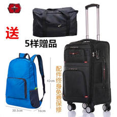 Swiss army knife trolley case male explosion-proof zipper boarding suitcase female army knife trolley case Oxford cloth luggage soft box