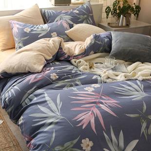 【纯棉+水晶绒】罗兰家纺秋冬季保暖被套三四件套1.8米单双人床