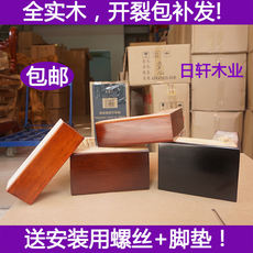 Solid wood sofa feet / sofa wooden feet / sofa legs / sofa feet / wooden legs / wooden feet / table legs / table legs