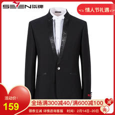 柒 西 suit suit down jacket men's suit western casual suit dress fashion dress