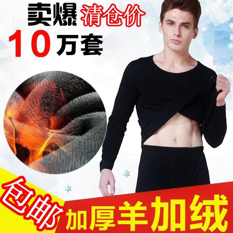加厚款薄绒长袖中年人弹力保暖内衣包邮修身全棉新款毛衫秋冬装保