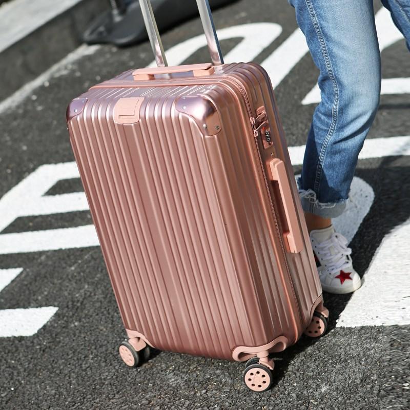 青少年20中学生拉杆炫酷箱包出差行李箱拉杆箱24/28寸银色箱套