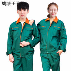 Spring and Autumn Workwear Set Men's Labor Insurance Service Landscaping Workwear Tooling Property Cleaning Maintenance Workwear Green