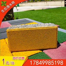 Permeable absorbing brick sand base pedestrian lane brick ceramic permeable brick landscape courtyard park green pavement paving slab