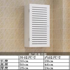 Gas meter water heater box kitchen decoration waterproof household bathroom gas table shielding box free punching