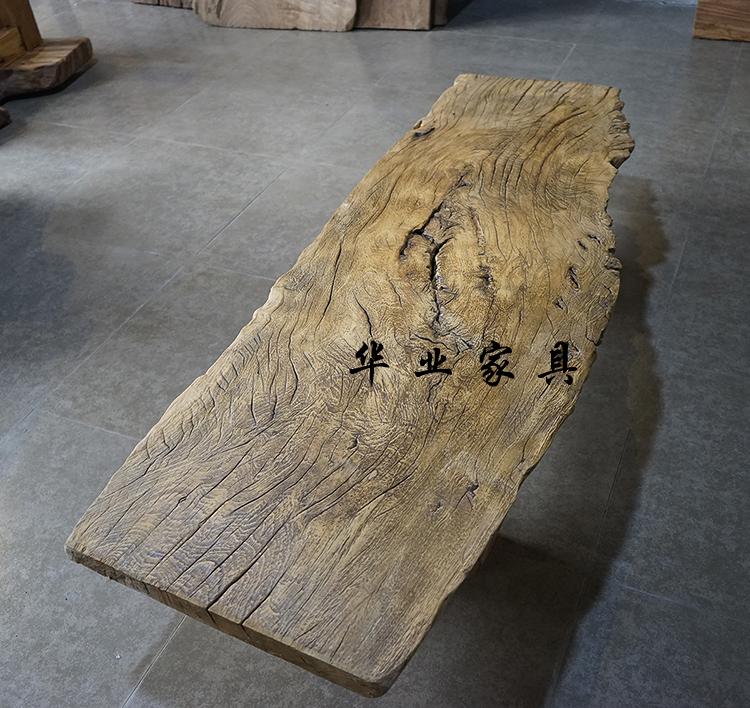 天然风化香樟木板老料可做挂件画匾招牌茶台装饰自由搭配原生态