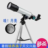 鹰之眼望远镜必须知道的秘密,真实情况分析,哪个系列好,值得买吗