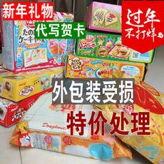 Japanese food play Xiaoling toy edible ice cream sushi hamburger Bento Amore recommended
