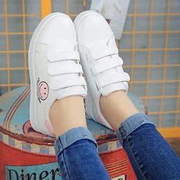 春季10男童12女孩13初中小学生11笑脸小白鞋15岁大童儿童白色板鞋
