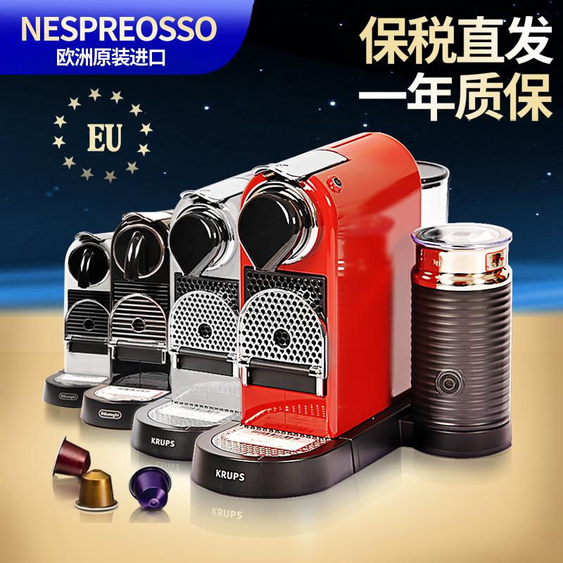 雀巢NESPRESSO胶囊咖啡机KRUPS CITIZ MILK自动小型家用C122 C120