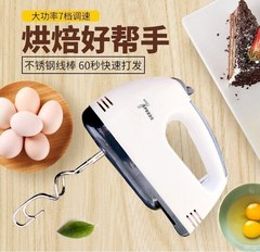 电动打蛋器做蛋糕的工具打蛋器和面搅拌电动家用迷你小型烘焙打。