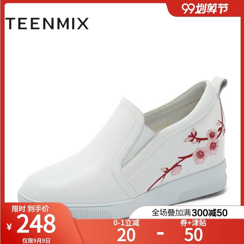 【清仓】天美意2018秋商场同款牛皮革绣花乐福鞋女休闲鞋AS241CM8
