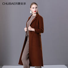 Caramel color handmade double-sided cashmere coat female loose over the knee long section 2018 camel wool coat jacket female