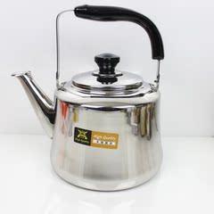特厚不锈钢水壶烧水壶 坐水壶 泡茶壶 电磁炉专用水壶 鸣笛开水壶