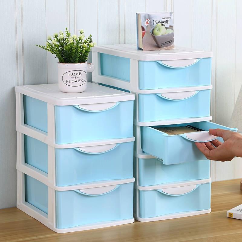 首饰化妆品收纳盒抽屉式多层收纳箱大号塑料桌面收纳柜杂物收纳盒