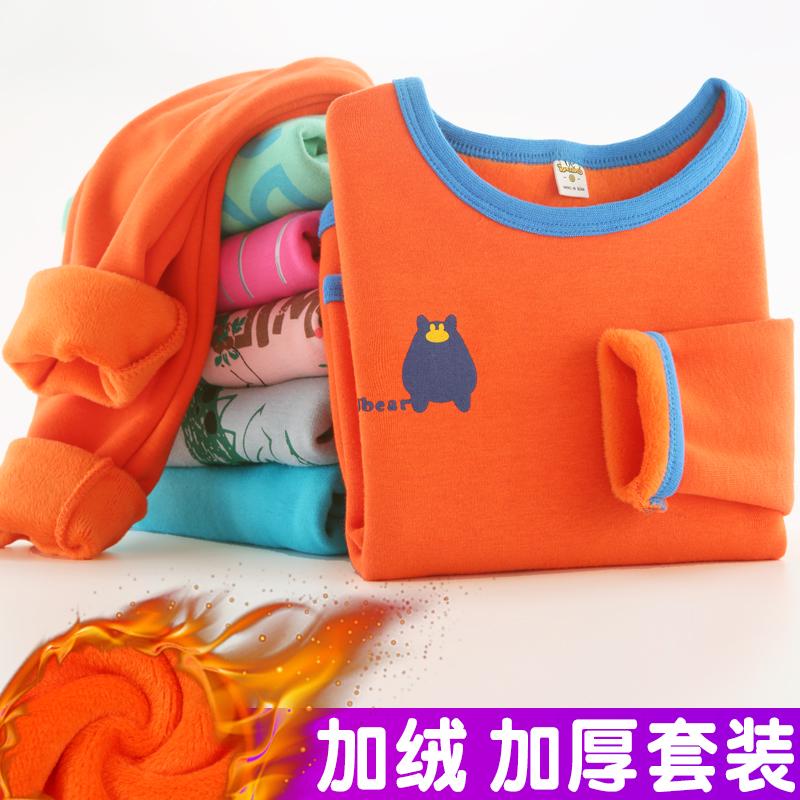 儿童保暖内衣套装冬季加绒加厚中大童宝宝秋衣秋裤男童装女童睡衣