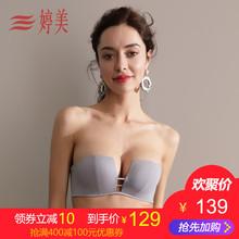 婷美新品时髦光面性感美背号衣杯集合调剂型文胸女胸罩图片