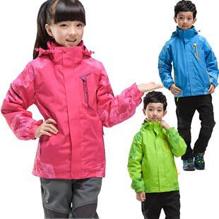 男女童中大童冲锋衣两件套三合一亲子装迷彩服学生班服校服订制
