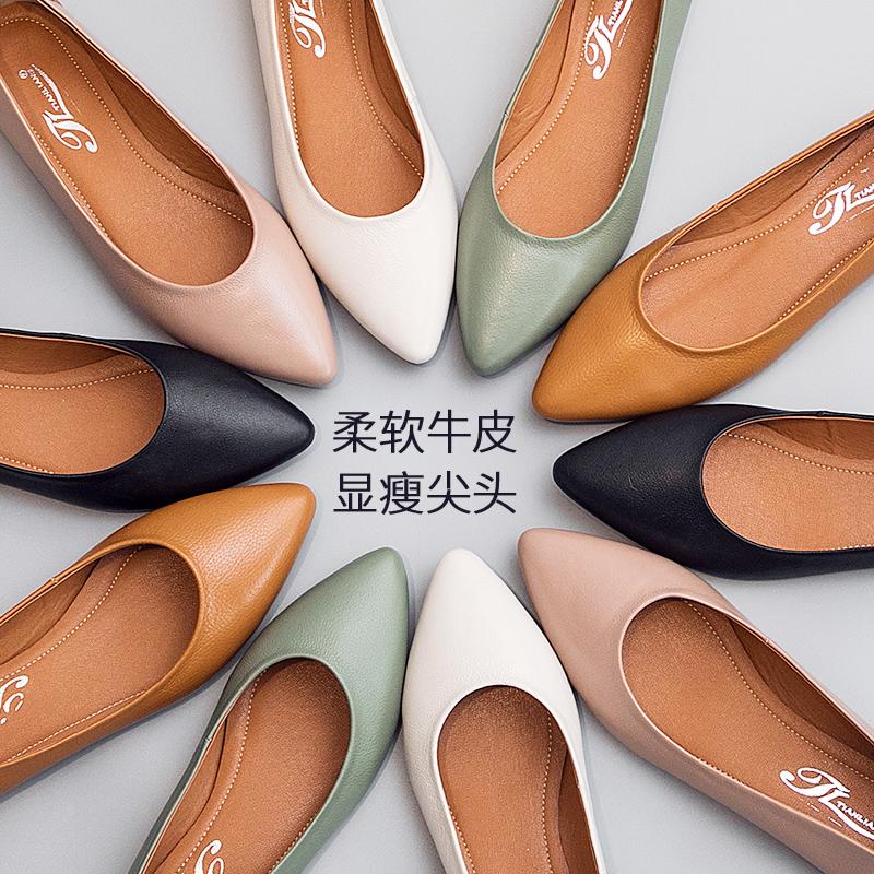 时尚尖头工作鞋新款妈妈鞋软底单鞋真皮奶奶防滑女士鞋豆豆平底鞋