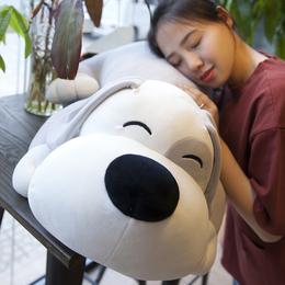 狗狗公仔睡觉懒人抱枕头可爱超萌韩国毛绒玩具娃娃玩偶生日礼物女