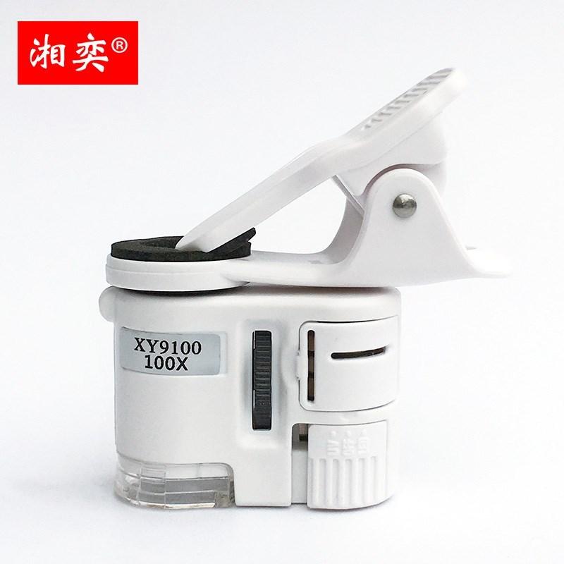 50-500X  1000X  USB高清高倍电子显微镜数码电子放大镜手机电。