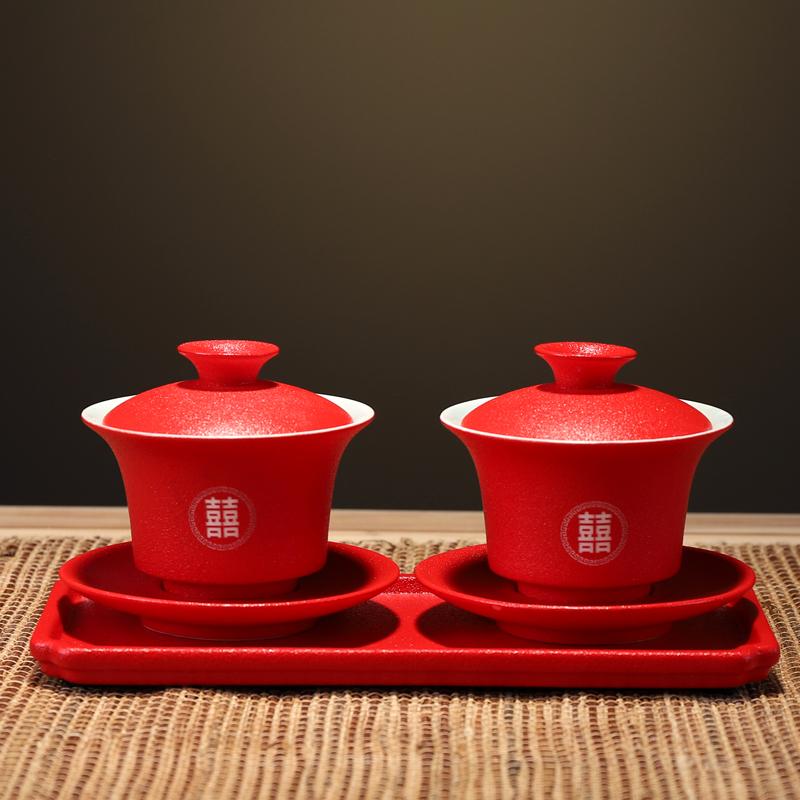 婚礼用品大全婚庆敬茶杯陶瓷喜碗喜杯喜筷新人结婚礼物对杯碗筷