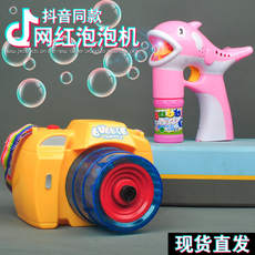 Shaking with the same paragraph network red automatic blowing bubble machine girl heart children electric unicorn camera ins gun