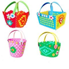 【一套四款】新款eva编织蓝手工花篮儿童幼儿园DIY手工制作材料包
